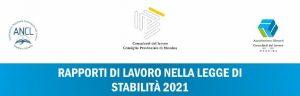 Rapporti di lavoro nella Legge di Stabilità 2021 (Seconda Parte)